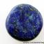 ▽ลาพิส ลาซูลี่ Lapis Lazuli ขัดมันขนาดพกพา (4g) thumbnail 2