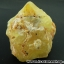 ▽Dendritic Yellow Common Opal ก้อน ธรรมชาติ (56g) thumbnail 3