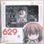 Nendoroid - Kantai Collection -Kan Colle- Taiho (In-stock) thumbnail 1