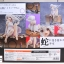 """Monogatari"" Series Second Season - Nadeko Sengoku Medusa ver. (In-Stock) thumbnail 2"