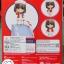 Nendoroid Megumi Kato Heroine Outfit Ver. (In-Stock) thumbnail 2