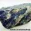 ลาพิส ลาซูลี่ Lapis Lazuli ก้อนธรรมชาติ ขนาดใหญ่ (712g) thumbnail 5