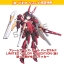 Frame Arms Girl Baselard - LIMITED COLOR HJ EDITION (Pre-order) thumbnail 5