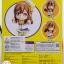 Nendoroid - Love Live! Sunshine!!: Hanamaru Kunikida(In-Stock) thumbnail 2