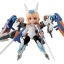 Desktop Army - Frame Arms Girl: KT-240f Baselard Series 4Pack BOX(Pre-order) thumbnail 7