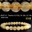 ▽[โปรโมชั่น] สร้อยข้อมือ ไหมทอง (Rutilated Quartz ) 8-9 mm. (02-09-17) thumbnail 11