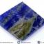 หินทรงพีระมิค-ลาพิส ลาซูลี (Lapis lazuli) (113g) thumbnail 5