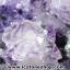 ▽โพรงอเมทิสต์ ( Amethyst Geode) ตั้งโต๊ะ (9.2KG) thumbnail 8