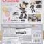 Cu-poche - Frame Arms Girl: FA Girl Gourai (In-stock) thumbnail 2