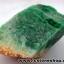 ▽อมาโซไนท์ (ฺAmazonite) ธรรมชาติ (31g) thumbnail 2