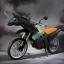 "S.H. Figuarts - Machine Ghostriker ""Kamen Rider Ghost""(Pre-order) thumbnail 1"