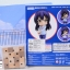 Nendoroid - Love Live!: Umi Sonoda Training Outfit Ver.(Limited) thumbnail 2