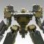 V.I. Series Armored Core GA GAN01 Sunshine L Plastic Model Kit(Pre-order) thumbnail 13