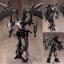 S.R.G-S Super Robot Wars OG ORIGINAL GENERATIONS Astranagant Plastic Model(Pre-order) thumbnail 1
