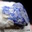 แร่ลาซูไรท์ (Lazurite)-แคลไซต์-ไพไรต์ (225g) thumbnail 7