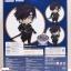 Nendoroid - Touken Ranbu Online: Shokudaikiri Mitsutada thumbnail 2