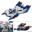 Variable Action - Future GPX Cyber Formula SIN: New Asurada AKF-O/G Aero Mode(Pre-order) thumbnail 1