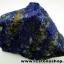 ▽ลาพิส ลาซูลี่ Lapis Lazuli ก้อนธรรมชาติ (20g) thumbnail 4
