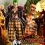 One Piece - Bartolomeo - Excellent Model - Portrait Of Pirates - 1/8 - Kai (Limited Pre-order) thumbnail 6