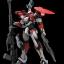 Full Metal Panic! IV 1/48 ARX-8 Laevatein Plastic Model(Pre-order) thumbnail 1