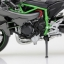 1/12 Complete Motorcycle Model Kawasaki Ninja H2R(Released) thumbnail 7