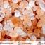 หินเกลือภูเขาหิมาลัย ทรงธรรมชาติขนาดเล็ก 0.5-1 เซน (100กรัม) thumbnail 2