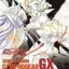 Senki Zessho Symphogear GX Genga Art Collection Part.1 (BOOK)(Pre-order) thumbnail 1