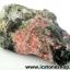 ▽เพชรหน้าทั่ง มีโรโดไนต์ (Pyrite with Rhodonite) (300g) thumbnail 3