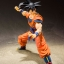 "S.H. Figuarts - Son Goku -Saiyan Grown on Earth- ""Dragon Ball Z""(Pre-order) thumbnail 4"