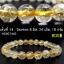 ▽[โปรโมชั่น] สร้อยข้อมือ ไหมทอง (Rutilated Quartz ) 8-10.5 mm. (06-09-17) thumbnail 15