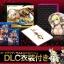 [Bonus] PS4/PS Vita Fate/EXTELLA VELBER BOX(Pre-order) thumbnail 1