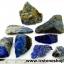 ลาพิส ลาซูลี่ Lapis Lazuli ก้อนธรรมชาติ 8 ชิ้น (104g) thumbnail 1