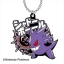 Pokemon - Waza Rubber Mascot 8Pack BOX(Pre-order) thumbnail 3