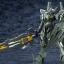 S.R.G-S - Super Robot Wars OG ORIGINAL GENERATIONS: Raftclans Aurun Plastic Model (In-Stock) thumbnail 2