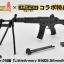 Frame Arms Girl - Gourai Type 10 Ver. [with LittleArmory] Plastic Model(Pre-order) thumbnail 14