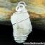 จี้ เบริลโลไนต์ Beryllonite แร่หายากจากปากีสถาน(1.3g) thumbnail 3
