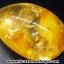 ▽=โปรโมชั่น= พลอยไหมทอง Golden Rutilated Quartz (59.50ct.) thumbnail 2