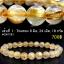 ▽[โปรโมชั่น] สร้อยข้อมือ ไหมทอง (Rutilated Quartz ) 8-9 mm. (02-09-17) thumbnail 2