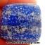 ลาพิส ลาซูลี่ Lapis Lazuli ขัดมันขนาดพกพา (32g) thumbnail 1