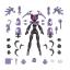 Assemble Borg NEXUS 025 I.O Intaniya(Pre-order) thumbnail 16