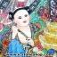 [โปรโมชั่น] ภาพเทพเจ้าฮกลกซิ่ว ทำจากพลอยและหิน (ขนาดรวมกรอบ 41x51 นิ้ว.) thumbnail 10