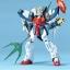 Mobile Suit Gundam Wing 1/100 Altron Gundam Plastic Model(Pre-order) thumbnail 1