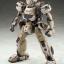 [Bonus] 1/35 Border Break Cougar NX Assault Custom Plastic Model(Pre-order) thumbnail 3