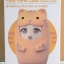 Nendoroid More - Kigurumi Face Parts Case (Tabby Cat) (In-stock) thumbnail 1