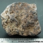 ▽แร่ภูเขาควาย หินมงคลจากภูเขาควาย (41g) thumbnail 2