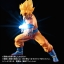 Dragon Ball Z - HG Super Saiyan Son Goku (Limited Pre-order) thumbnail 1