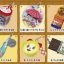 Doraemon Dagashi Mascot 10Pack BOX (CANDY TOY)(Pre-order) thumbnail 1