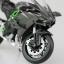1/12 Complete Motorcycle Model Kawasaki Ninja H2R(Released) thumbnail 5