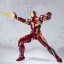 "S.H. Figuarts - Iron Man Mark 46 ""Captain America: Civil War""(Pre-order) thumbnail 4"