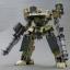 V.I. Series Armored Core GA GAN01 Sunshine L Plastic Model Kit(Pre-order) thumbnail 3